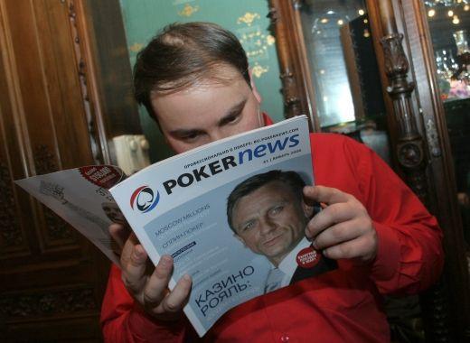 Новость года: PokerNews в Северной столице... 103