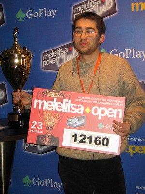 Максим Скворцов выигрывает третий турнир серии... 102