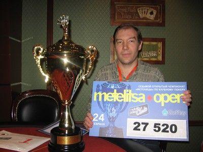 Виталий Лункин – победитель главного турнир... 103