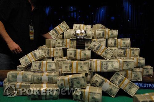 Огромната парична награда и престижната златна гривна
