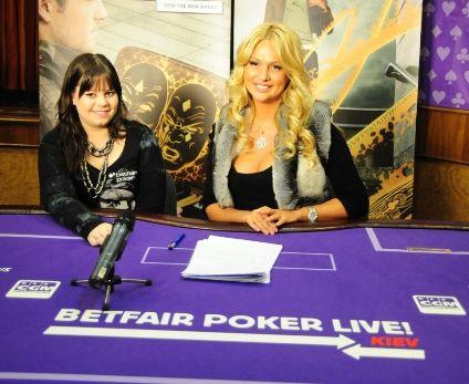 Результаты Betfair Poker Live Кубок Киева! 101