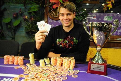 Результаты Betfair Poker Live Кубок Киева! 103