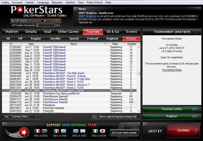 Събитията вече са видими в лобито на PokerStars