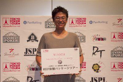 """Tournament winner Takeshi """"JAYRO"""" Shioji"""