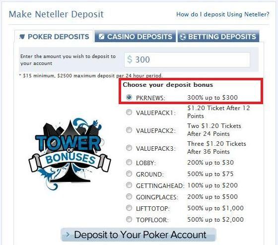 Вземете 300% бонус до 300$ от Tower Poker и PokerNews 101