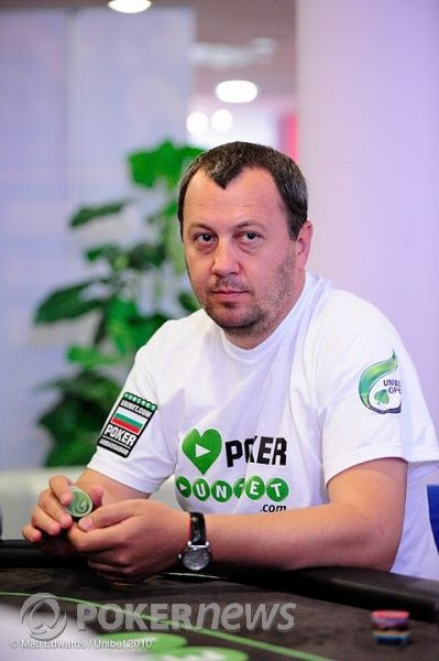 Атанас Георгиев