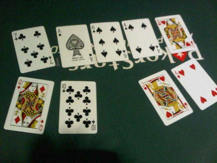 Macau Poker Cup 2차 새틀라잇 105