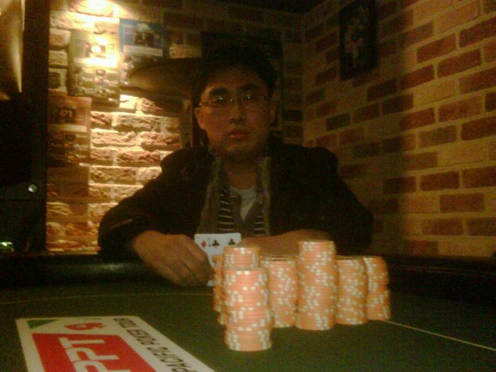 Macau Poker Cup 3차 새틀라잇 101