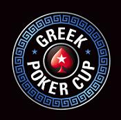Το πρώτο μεγάλο live event για την Ελλάδα είναι πλέον... 101