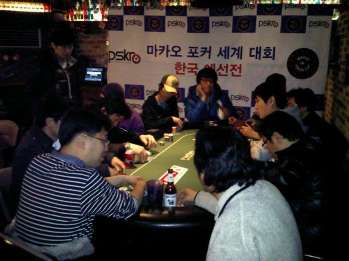 Macau Poker Cup 3차 새틀라잇 결과 103