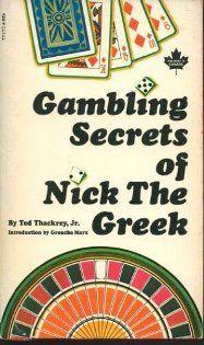 Nedaudz no vēstures: Grieķis Niks 102