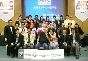 All Japan Poker Championship 101