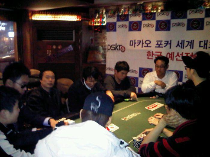Macau Poker Cup 새틀라잇 3월 6일 101