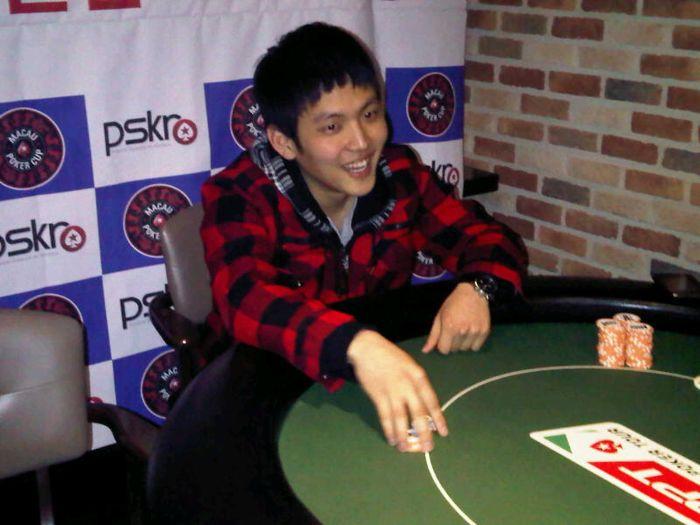 Macau Poker Cup 새틀라잇 3월 6일 103