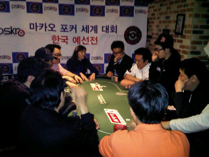 Macau Poker Cup 새틀라잇 3월 13일 102