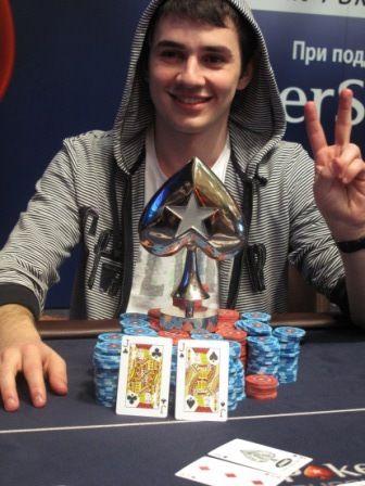 Гарри Тевосов стал чемпионом Главного События RPS Киев