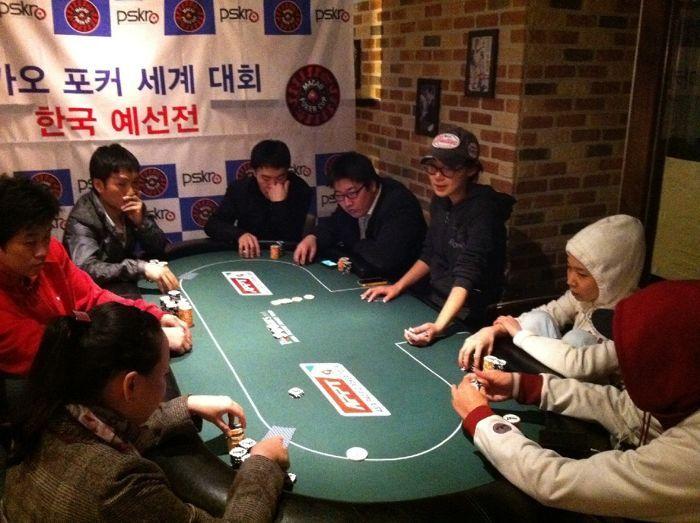 4월 3일 WaBar와 함께하는 Poker Tour 101