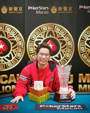 2011扑克之星澳门百万大奖赛冠军诞生 101