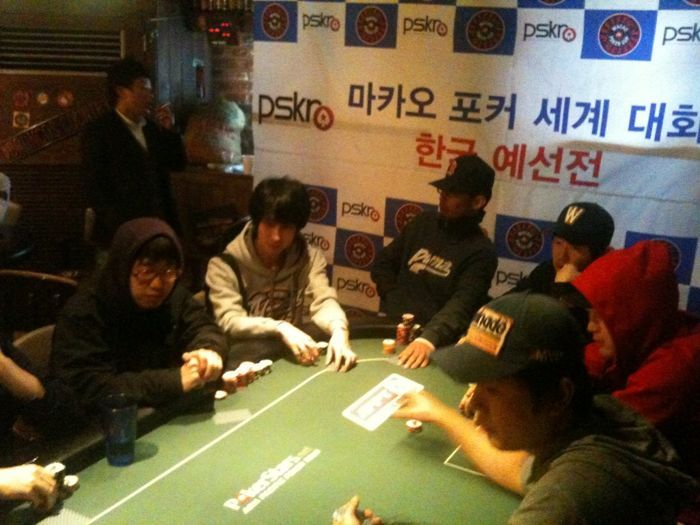 4월 17일 WaBar와 함께 하는 Poker Tour : Macau Poker Cup 새틀라잇 101