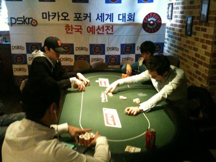 4월 17일 WaBar와 함께 하는 Poker Tour : Macau Poker Cup 새틀라잇 102