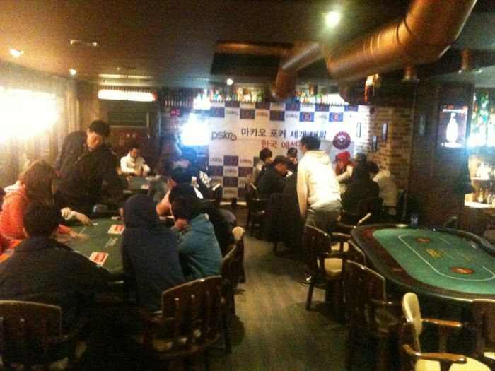 4월 17일 WaBar와 함께 하는 Poker Tour : Macau Poker Cup 새틀라잇 103