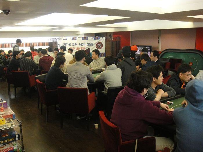 4월 24일 Poker Tour : Macau Poker Cup 새틀라잇 101