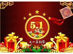 China Poker News祝中国玩家5.1节日快乐 101