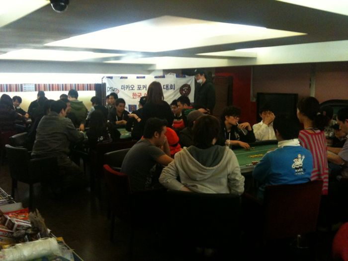 5월 1일 Poker Tour : Macau Poker Cup 새틀라잇 101