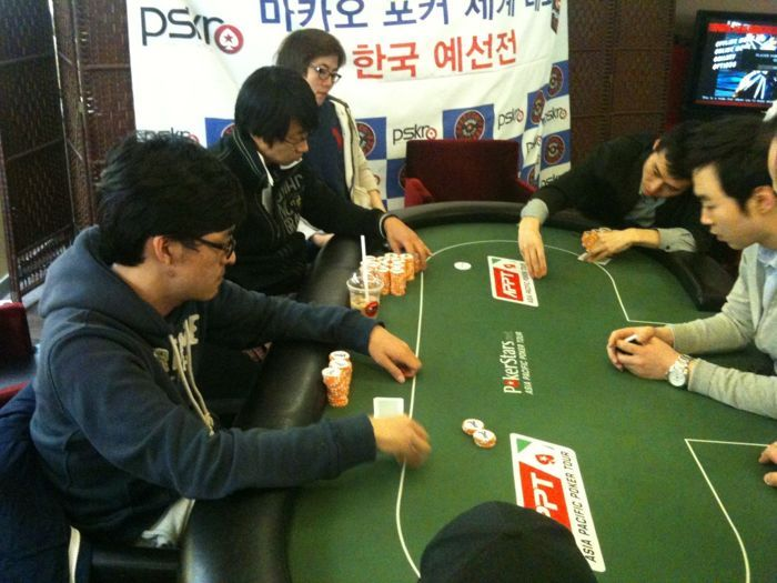 5월 1일 Poker Tour : Macau Poker Cup 새틀라잇 106