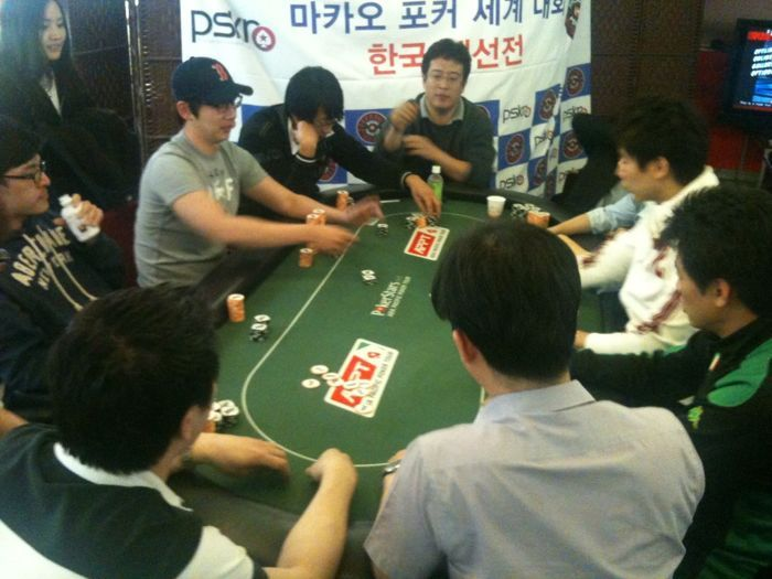 5월 1일 Poker Tour : Macau Poker Cup 새틀라잇 104