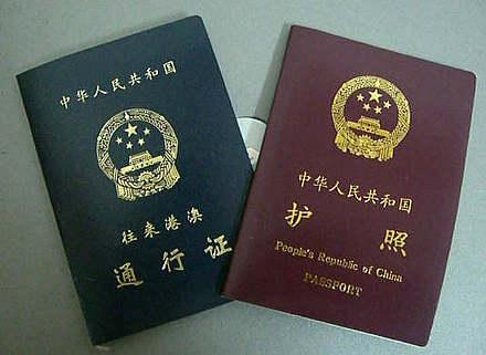 澳门出入境指南系列二 101