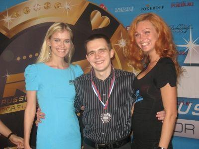 Другий призер Main Event - Микита Бодяковський