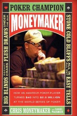 Книжкова полиця: Біографія Кріса Манімейкера 101