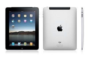 Tunnare, lättare, snabbare och mer avancerad iPad 2