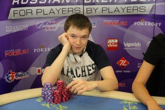 Семі Салумi - переможець Основної Події RPT Одеса 106