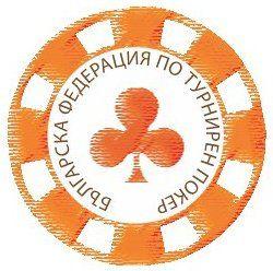Членство във федерацията по покер - мятай се 'All-in' 101