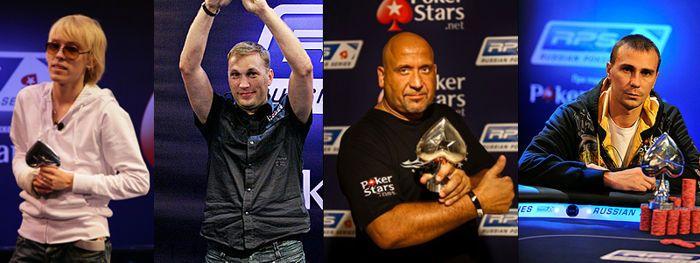 Russian Poker Series: 2 сезона, 7 победителей 101