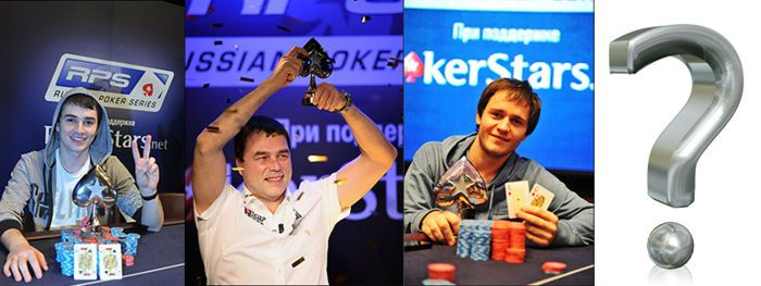 Russian Poker Series: 2 сезона, 7 победителей 103