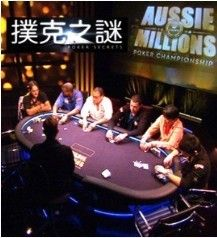 """澳门莲花卫视推出""""扑克之谜""""节目 101"""
