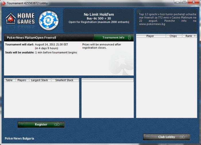 Класирайте се безплатно на Platinum Open с PokerNews 102