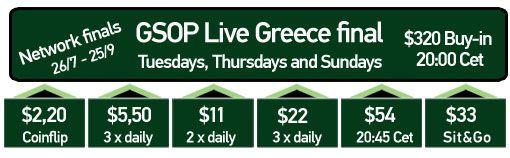 PAF-ga Kreeka GSOP Live-le! 101