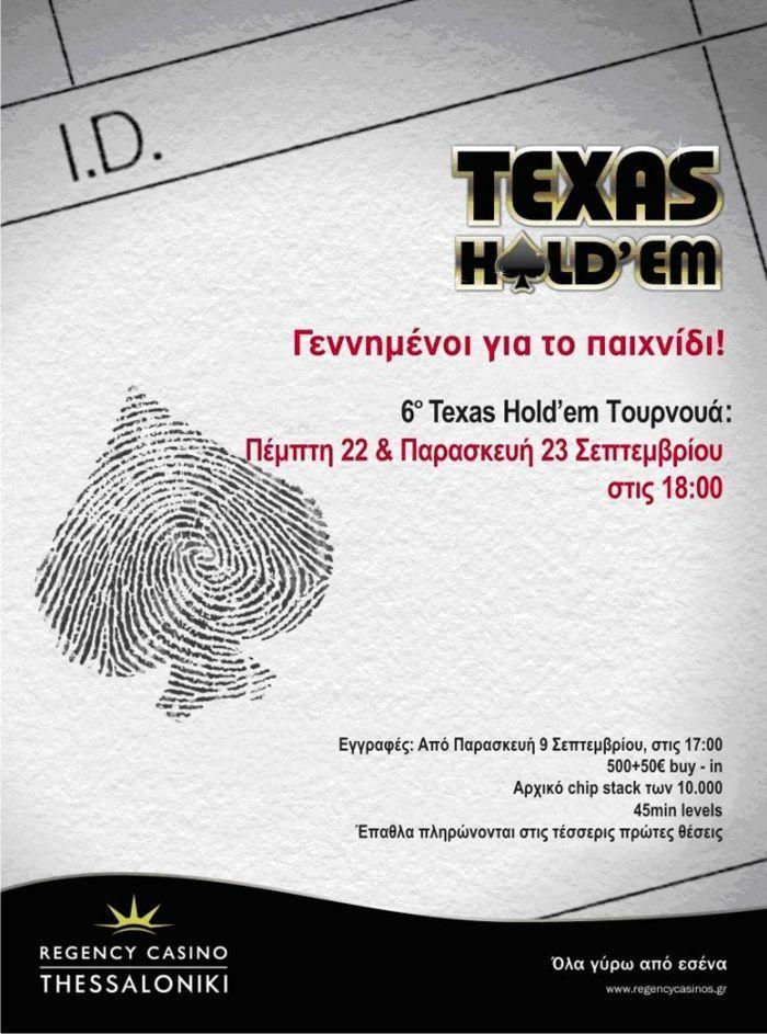 Η ανακοίνωση για το επερχόμενο τουρνουά του Regency Casino Thessaloniki στις 22 & 23 Σεπτεμβρίου.