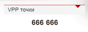 666,666 VPP за antchev по пътя му към PokerStars SuperNova Elite 101