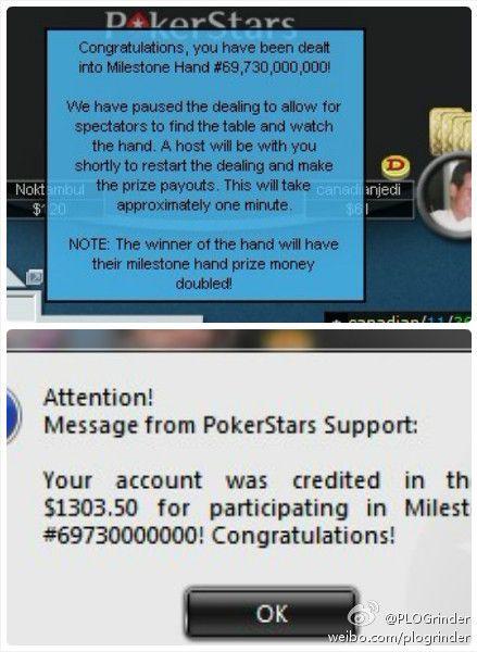 扑克之星700亿活动,中国玩家的福利? 101