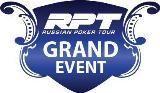 Russian Poker Tour Grand Final пройдет 16-26 марта в Киеве 102