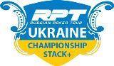 Russian Poker Tour Grand Final пройдет 16-26 марта в Киеве 103