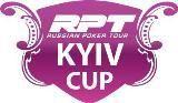 Russian Poker Tour Grand Final пройдет 16-26 марта в Киеве 106