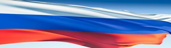 Онлайн покер в России под угрозой? 102