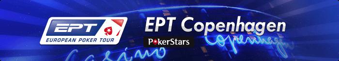 EPT Copenhagen репортажи