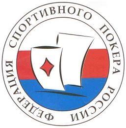 История покера в России 101